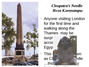Cleopatra's Needle Игла Клеопатры Anyone visiting London for the first time a