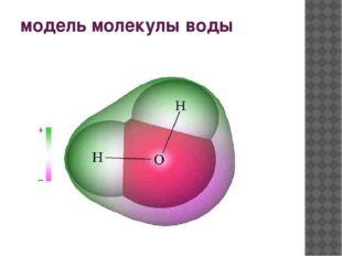 Ньютон формализовал гелиоцентрическую систему мира, открыв закон всемирного т