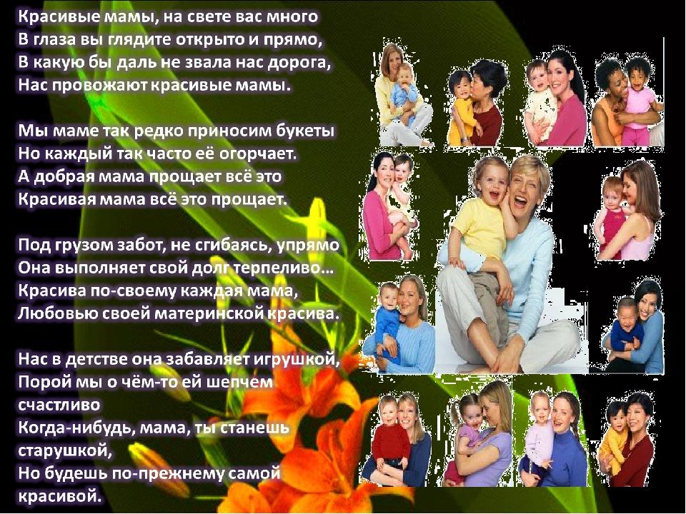 сценка матери и дочки на день матери темные