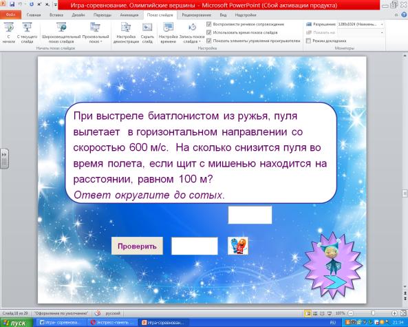 hello_html_m44e95ca2.png
