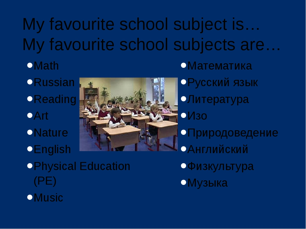 My favourite school subject is… My favourite school subjects are… Math Russia...