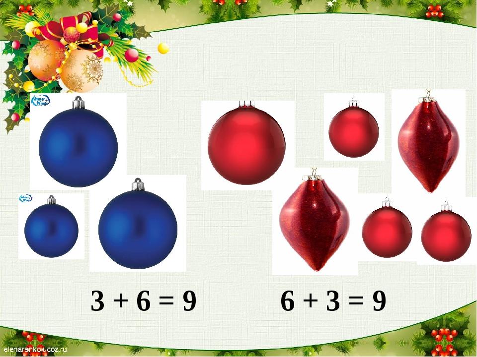 3 + 6 = 9 6 + 3 = 9