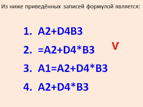 hello_html_6eff1e71.png