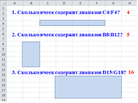 hello_html_8bd24d.png