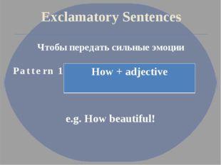 Exclamatory Sentences Чтобы передать сильные эмоции Pattern 1. e.g. How beaut