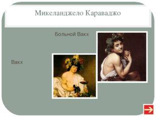 Борис Кустодиев Масленица Гроза
