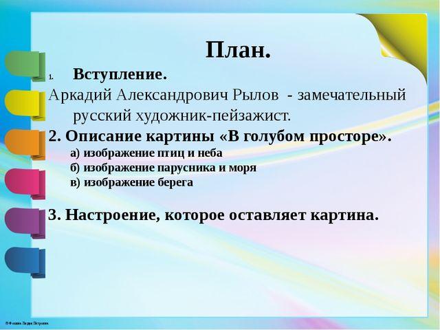 Король Чаш  Tarolv