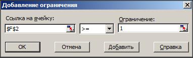 hello_html_m1f6798dd.png