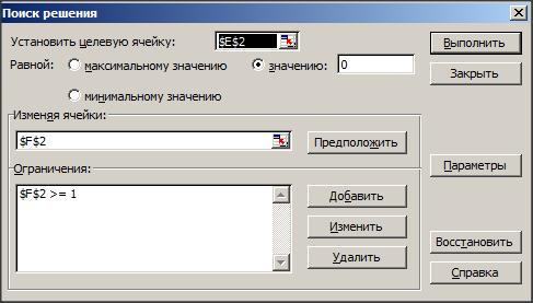 hello_html_m7629efda.png