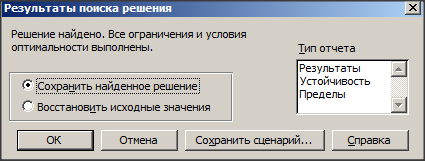 hello_html_mdfeee6a.png