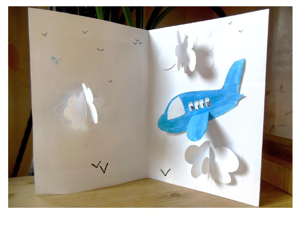 Открытку, как сделать открытку из белой бумаги на день рождения дедушке