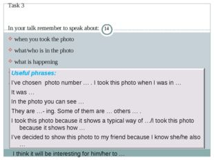 Task 3 In your talk remember to speak about: when you took the photo what/wh