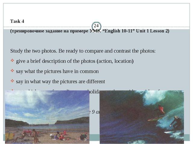 "Task 4 (тренировочное задание на примере УМК ""English 10-11"" Unit 1 Lesson 2..."