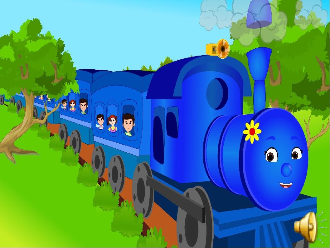 Картинки поезда паровозика