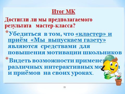 hello_html_46e2f93.png