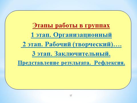 hello_html_5e962965.png