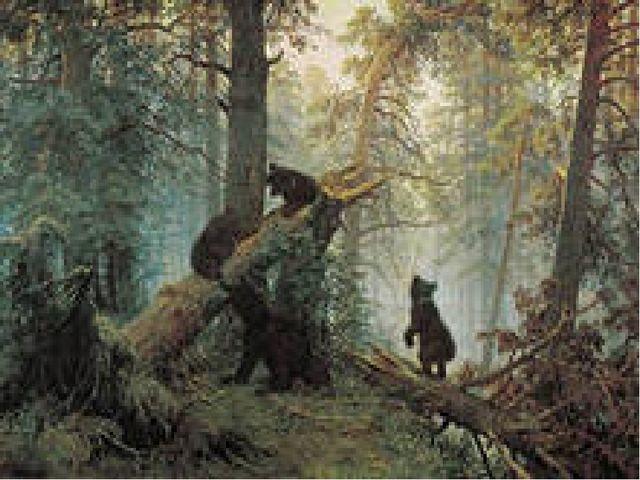 «Белка и Медведь»