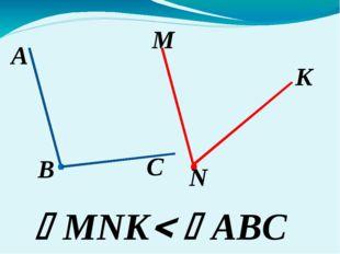 A B MNK ABC С M N K