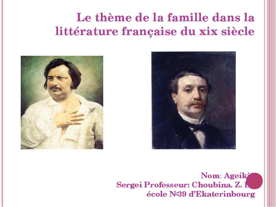 Le thème de la famille dans la littérature française du xix siècle     ...