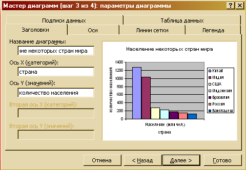 hello_html_m3f5223ab.png