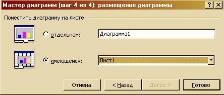 hello_html_m7b825c4e.png