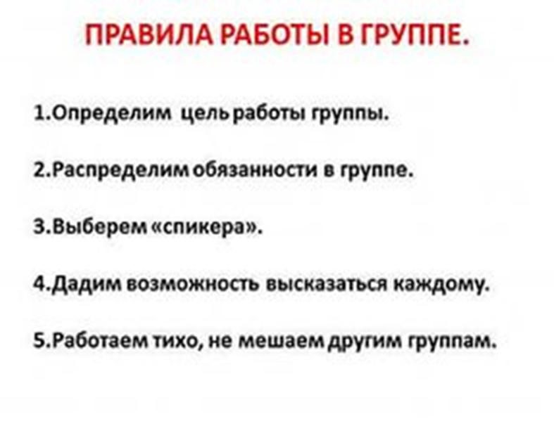 hello_html_m1071b65f.png