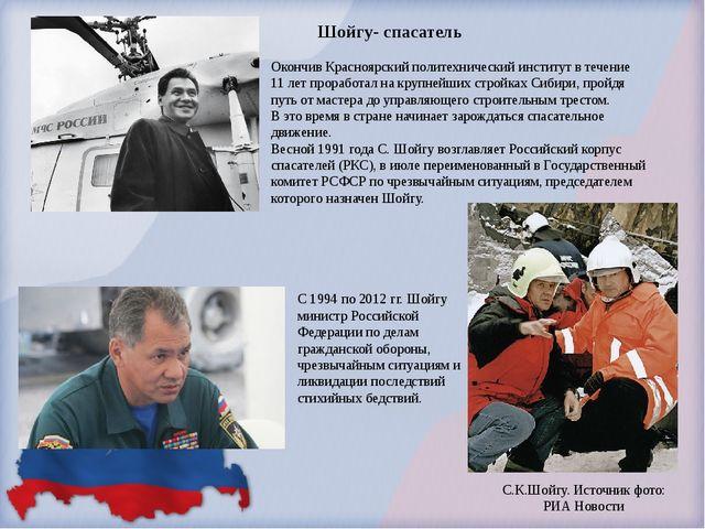 Окончив Красноярский политехнический институт в течение 11 лет проработал на...