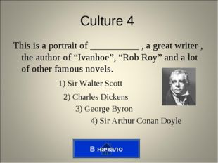 """This is a portrait of __________ , a great writer , the author of """"Ivanhoe"""","""
