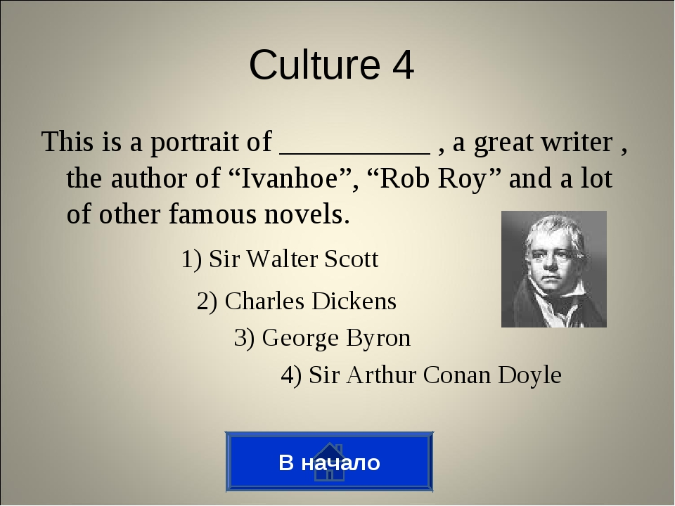 """This is a portrait of __________ , a great writer , the author of """"Ivanhoe"""",..."""