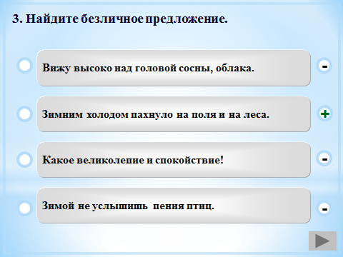 hello_html_40dbf2ff.png