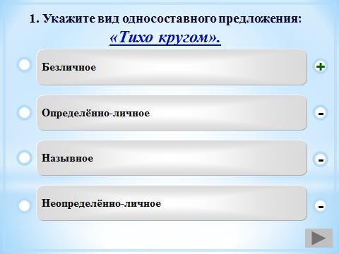 hello_html_6f6cd8db.png