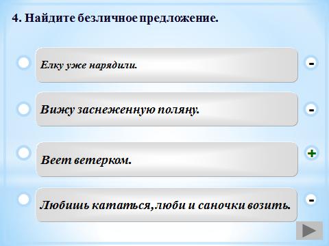 hello_html_m799f632b.png