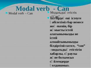 """Modal verb - Can Modal verb - Can Модальдық етістік –""""Can"""". Біз бірдеңені іс"""