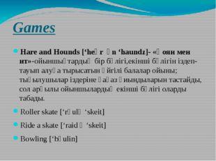 Games Hare and Hounds ['heәr әn 'haundz]- «Қоян мен ит»-ойыншықтардың бір бөл