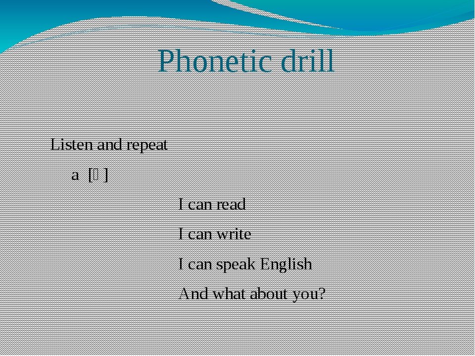 Phonetic drill Listen and repeat a [ә] I can read I can write I can speak En...