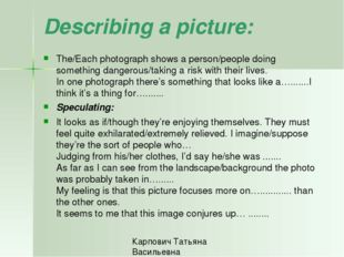 Describing a picture:  The/Each photograph shows a person/people doing someth