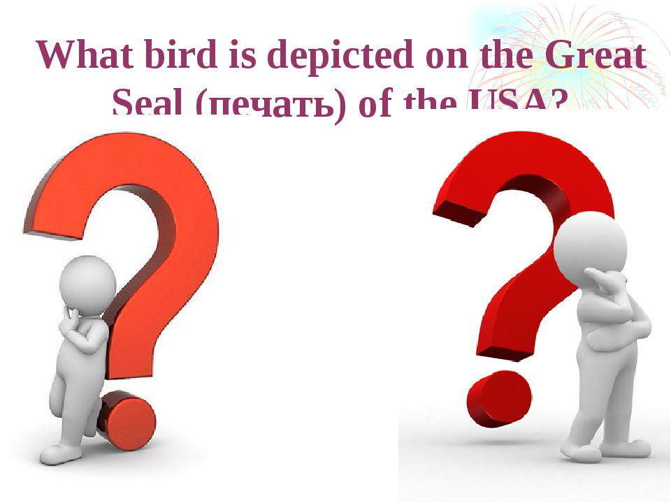 What bird is depicted on the Great Seal (печать) of the USA?