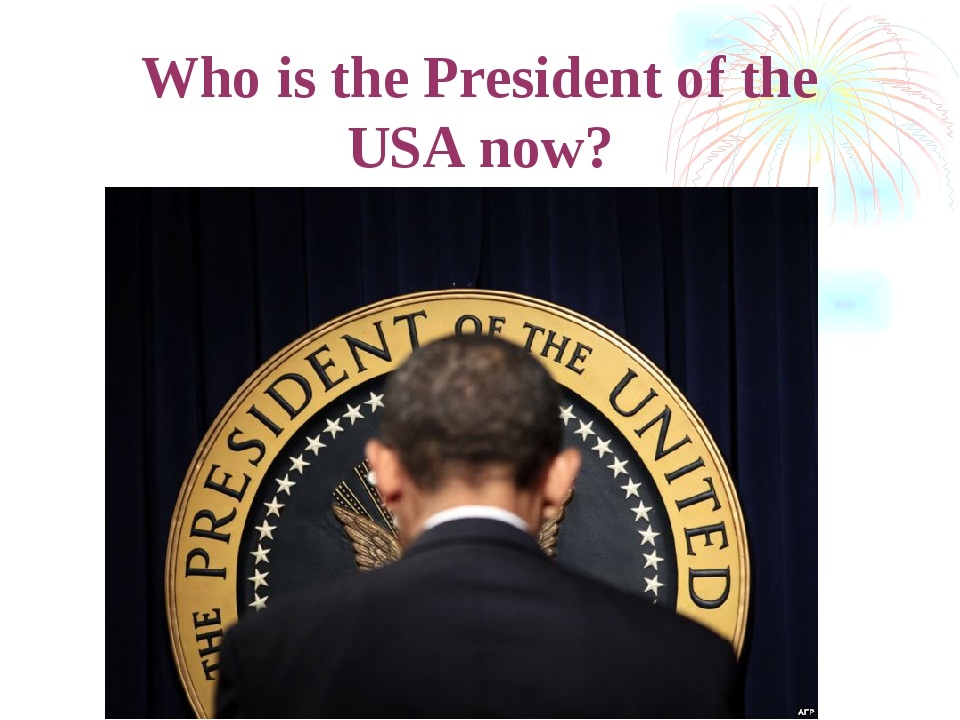 Who is the President of the USA now?