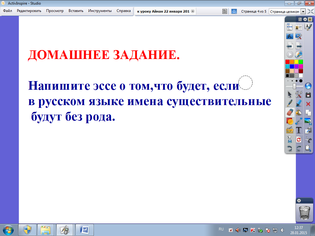 hello_html_m30fcb4f3.png