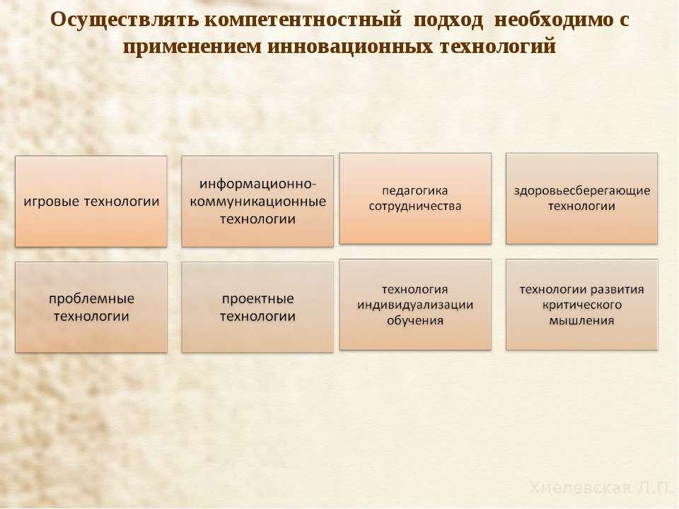hello_html_7668e127.jpg