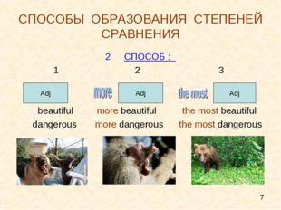 СПОСОБЫ ОБРАЗОВАНИЯ СТЕПЕНЕЙ СРАВНЕНИЯ СПОСОБ : 1 2 3 beautiful more beautifu