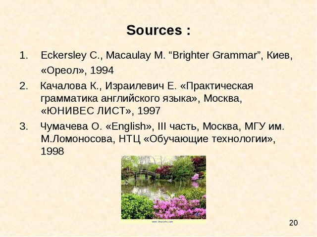 "Sources : Eckersley C., Macaulay M. ""Brighter Grammar"", Киев, 	«Ореол», 1994..."
