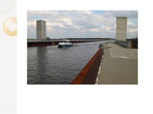 Работы по строительству моста возобновились только в 1997 году и продолжалис