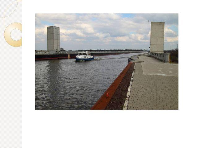 Работы по строительству моста возобновились только в 1997 году и продолжалис...