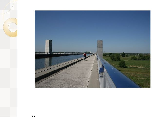 Мост открыт для туристов, на нем есть пешеходные и велосипедные дорожки, сто...