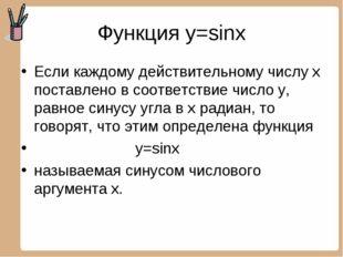 Функция y=sinx Если каждому действительному числу x поставлено в соответствие