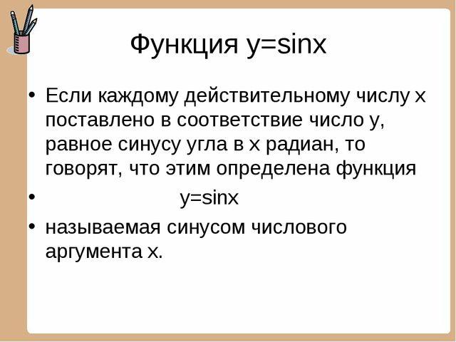 Функция y=sinx Если каждому действительному числу x поставлено в соответствие...