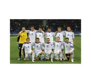 Футболдан Қазақстан Ұлттық құрамасы- Футболдан халықаралық матчтарда өнер к