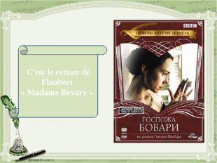 C'est le roman de Flaubert «Madame Bovary».