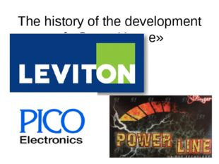 The history of the development of «Smart House»